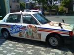 浜松市 痛車 いちごマシマロ