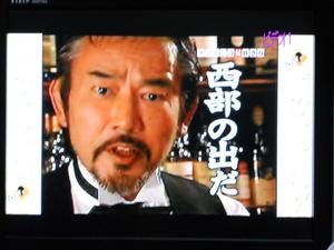 バー東京人